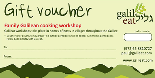 Galilean Cooking Workshop Gift Certificate
