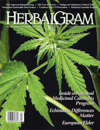 HG97 Cover web