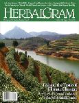 Click here for more information about HerbalGram 103