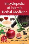 Click here for more information about Encyclopedia of Islamic Herbal Medicine