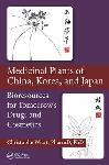 Click here for more information about Medicinal Plants of China, Korea, and Japan