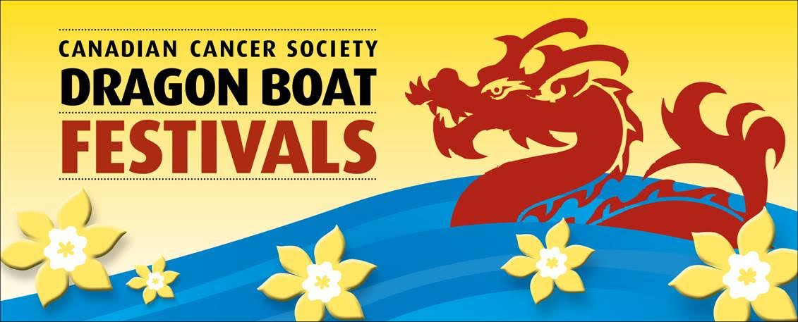 Dragon boat banner