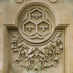Click here for more information about Bethesda Carvings Summer
