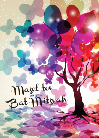 BatMitzvah01_ecard_stationery