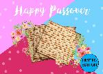 Passover Card (LIMITED EDITION)
