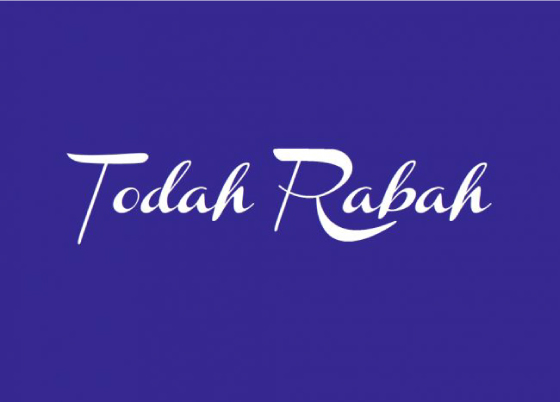 Todah_ecard_stationary