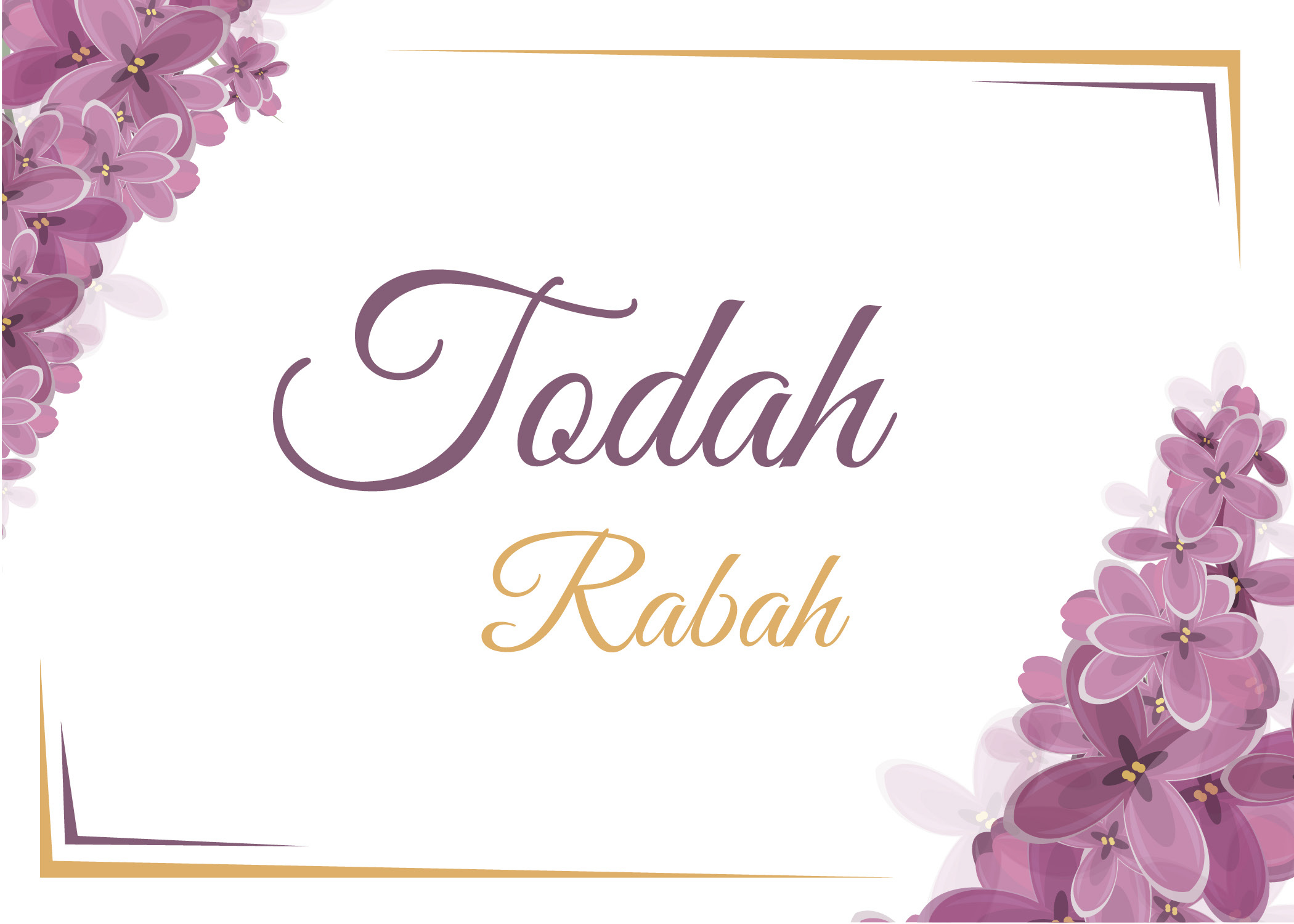 Todah Rabah Card