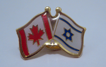 FREE Canada-Israel Flag Pin...