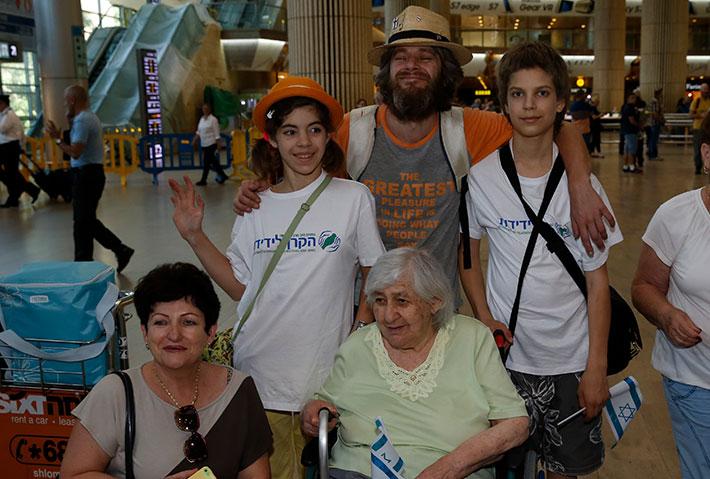 Elderly women and her family