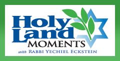 Holyland Moments with Rabbi Yechiel Eckstein