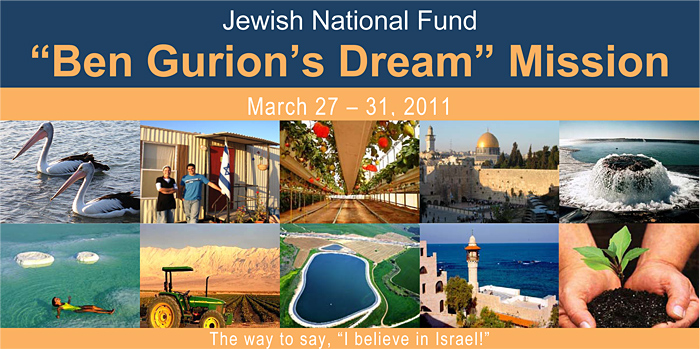 Ben Gurion's Dream Mission