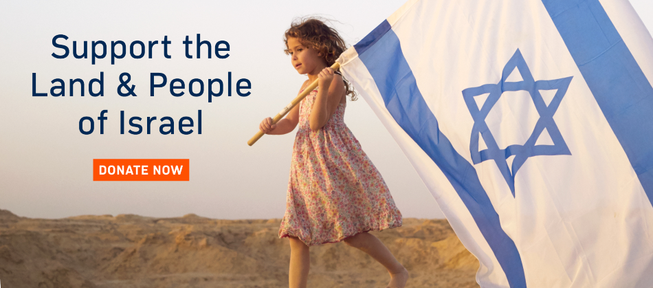 Support the Land and People if Israel