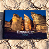 Timna Valley: A Photographed Journey by Hagit Gal