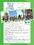 Click here for more information about Take a day tour to Northern Israel