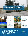 Click here for more information about Take a day tour of the Northern Negev
