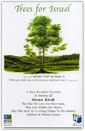 Click here for more information about Plant Memorial Tree(s) Advertising