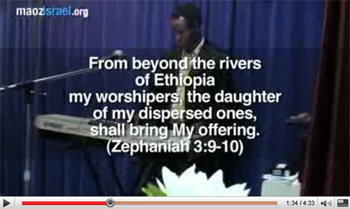 Ethiopian Congregation video thumb