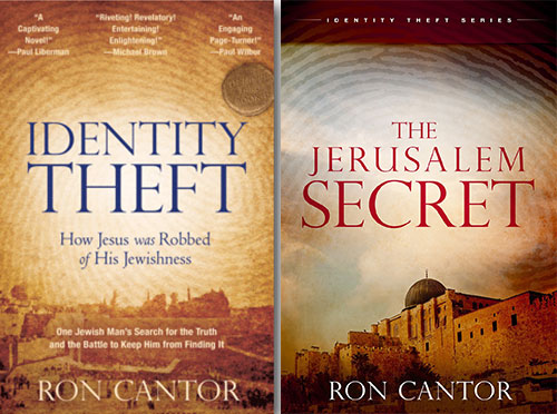 Cantor Book Offer 1