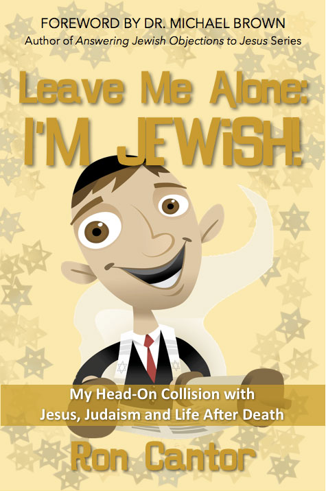 Leave Me Alone, I'm Jewish! Book by Ron Cantor