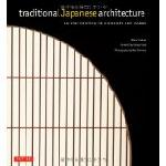 Traditional Japanese Architecture: An Exploration of Element