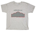 Click here for more information about National Building Museum BIG Maze Youth T-Shirt