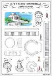 Click here for more information about Build Your Own Jefferson Memorial Postcard