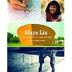 Click here for more information about Maya Lin: Thinking With Her Hands