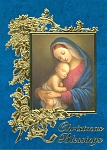 Click here for more information about Christmas Blessings - With Novena