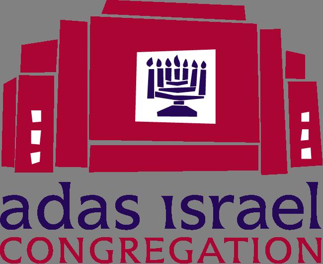 Adas Israel Congregation