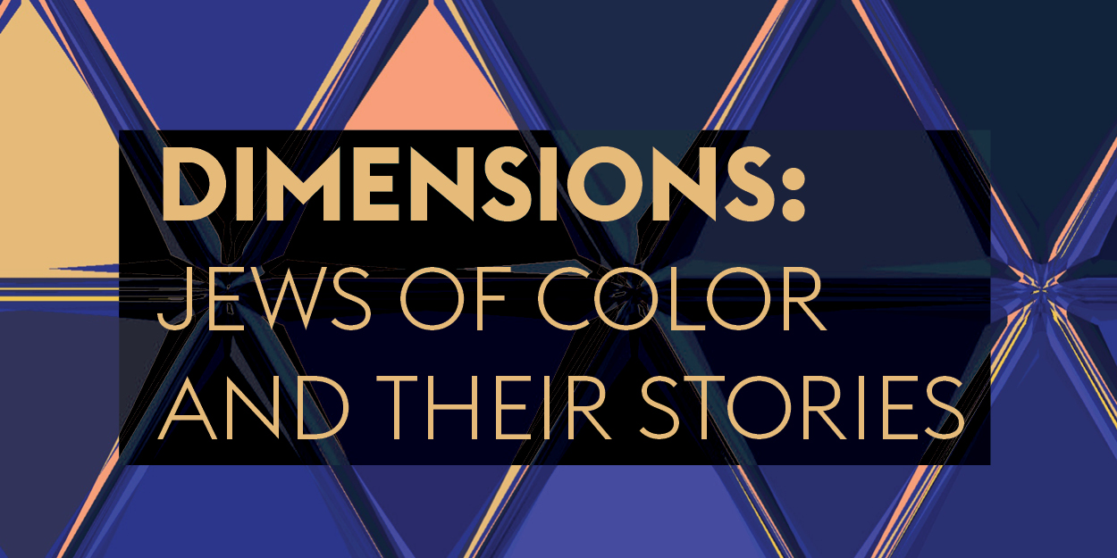 EPDC Jews of Color Stories
