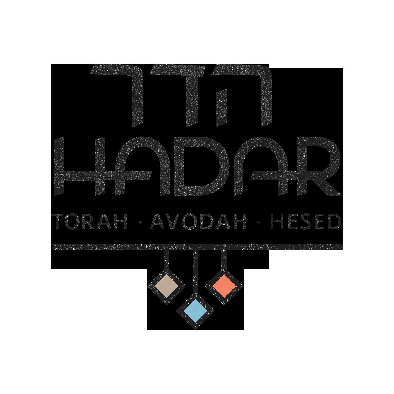 The Hadar Institute Logo